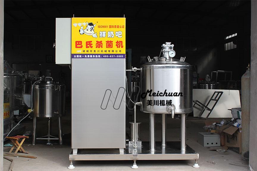 奶吧设备-标准型专利罐内制冷鲜奶巴氏杀菌机