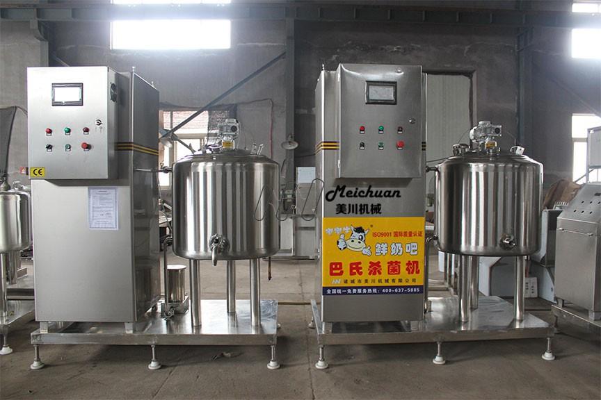 奶吧设备-全自动鲜奶巴氏杀菌机