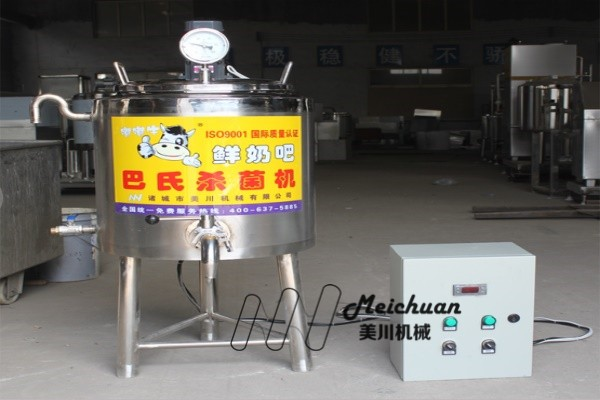 奶吧设备-单罐型鲜奶巴氏杀菌机